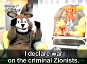 Nassur the jihad teddy bear