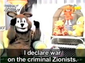 Nassur the jihad teddy bear